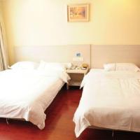 Hotel Pictures: Pod Inn Huai'an Beijing Road RT-Mart Branch, Hongze