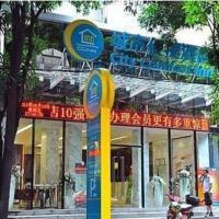 Hotel Pictures: City Comfort Inn Nanning Jinhuacha Branch, Nanning