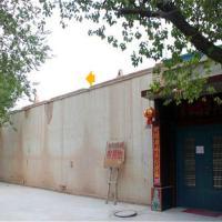 Hotel Pictures: Yuequan Xiaozhu Youth Hostel, Dunhuang