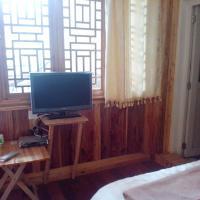 Hotel Pictures: Heshun He Homestay, Tengchong