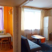 Hotel Pictures: Central Apartment, Kohtla-Järve