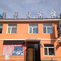 Hotel Pictures: Tianhua Express Hotel, Genhe