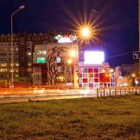 Hotellbilder: Malibu Hotel, Omsk