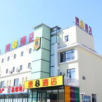 Hotel Pictures: Super 8 Beijing Huilongguan East Wenhua Road Branch, Changping