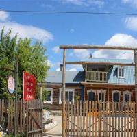 Hotel Pictures: Enhe Liuba Traveller's Home, Ergun