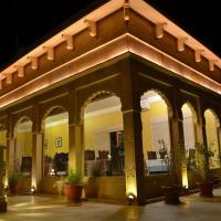 Fotos del hotel: The Gulaal, Jaisalmer