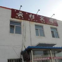 Hotel Pictures: Yunshan Guest House, Baotou