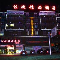 Hotel Pictures: Jiajie Inn Baisha Bus Terminal Station Branch, Baisha
