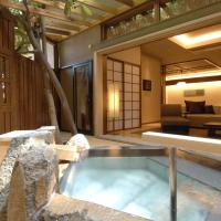 Suite with Open-Air Bath