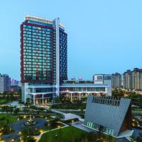 Hotel Pictures: Langham Place Haining, Haining