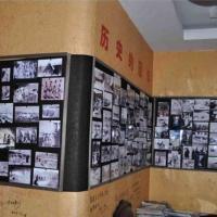 Hotel Pictures: Nyingchi Jiazhou Hotel, Nyingchi