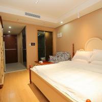 Hotel Pictures: Golden Tiandi Holiday Apartment Haiyu Yangguang, Haikou