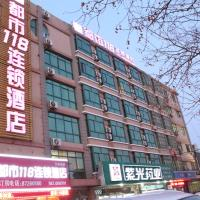 Hotel Pictures: City 118 Jiaozhou Railway Station, Jiaozhou