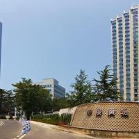 Hotel Pictures: Dijing Square Seaview Apartment, Weihai