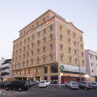 Fotos de l'hotel: Jawharat Layali (For Families Only), Jiddah
