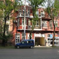 Fotos de l'hotel: Family Hotel Tangra, Vidin