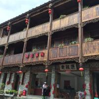 Hotel Pictures: Mingtun Inn, Pingba