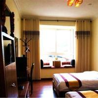 Zdjęcia hotelu: Xiangruiju Inn, Shangri-La