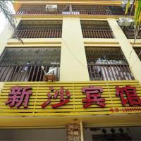 Hotel Pictures: Xinsha Hotel, Jinghong
