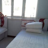 Hotel Pictures: Genhe Xiuye Family Inn, Genhe