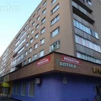 Hotel Pictures: Yakubovskogo 37A Apartment, Mogilev