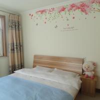 Hotellbilder: Qingdao Xinjie Li Holiday Apartment, Huangdao