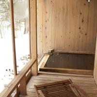 Standard Japanese Style Room with Open Air Bath