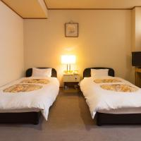 Japanese or Western-Style Room Selected at Check-in