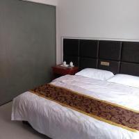 Hotel Pictures: Chongqing Honglei Farmstay, Shennongjia
