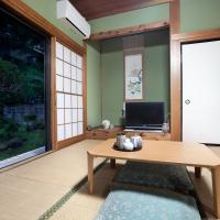 Japanese-Style Room with Shared Bathroom and Garden View - Ground Floor