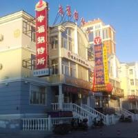 Hotel Pictures: Happiness Inn, Manzhouli