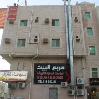 Square Home 2