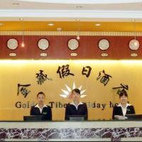 Hotel Pictures: Lhasa Jinzang Hotel, Lhasa