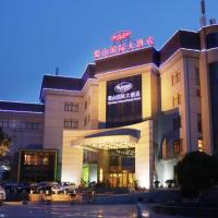 Hotel Pictures: Shushan International Hotel, Hefei