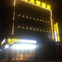 Hotel Pictures: G Chu Hotel Jingzhou Institute of Technology Branch, Jingzhou