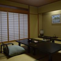 Japanese-Style Standard Room - Non-Smoking