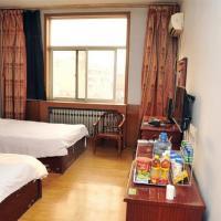 Hotel Pictures: Hailong Business Inn, Zibo