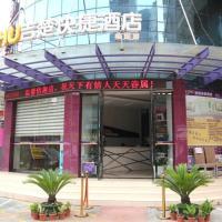 Hotel Pictures: G Chu Hotel Jingzhou Sydney Impression Branch, Jingzhou