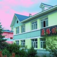 Hotel Pictures: Luteng Hotel, Ergun
