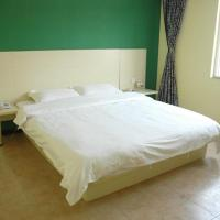 Hotel Pictures: G Chu Hotel Jingzhou Police College Branch, Jingzhou