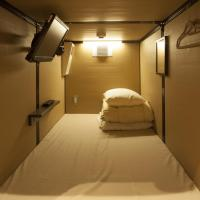 Capsule Room with TV - Male Only