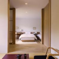Superior Room with Tatami Area - Room 202