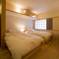 Suite with Private Hot Spring Bath - Room 101