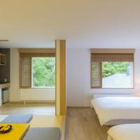 Superior Room with Tatami Area - Room 205