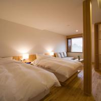 Standard Twin Room - Room 207