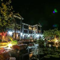 Hotel Pictures: Dali Shuanglang Homing Cloud Resort Hotel, Dali
