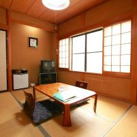 Japanese-Style Standard Room with Mountain View