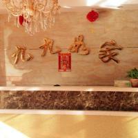 Hotel Pictures: Jiujiu Rujia Inn, Baotou