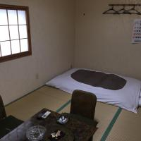Standard Japanese-Style Room with Shared Bathroom