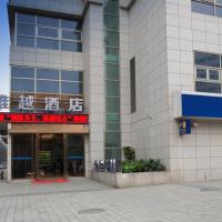Hotel Pictures: Xi'an Xiongyue Hotel, Xi'an